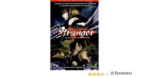 Sword of the stranger (El Samurái sin nombre) [DVD]: Amazon ...