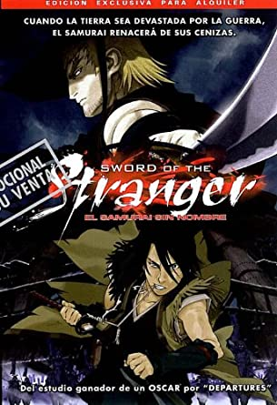 Sword of the stranger (El Samurái sin nombre) [DVD]: Amazon ...