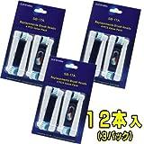 ブラウン オーラルB 替えブラシ 互換 EB17 12本入フレキシソフト 電動歯ブラシ EB-17 交換用 BRAUN oral-b 交換歯ブラシ ヘッド