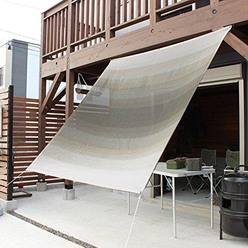 日よけ シェード おしゃれ 上質 ichiori shade ベーシックタイプ グラデーションシャドウ 約195×200cm 取付金具ロープ付き 折り畳み 折りたたみ B07DR7TQZL 22248