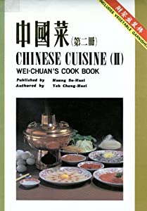 Chinese cuisine wei chuans cookbook by su huei huang chinese cuisine ii forumfinder Choice Image