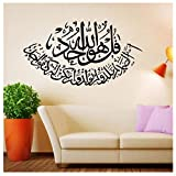 Islamic Wall Stickers Muslim Arabic Wall Decal Home Decorations Mosque PVC Decor God Allah Quran Art Mural Matters Needing Attention: 1.Make sure that the pasting surface must be smooth flat clean and dry; 2.Before pasting, it is required to do testi...