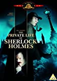 MGM HOME ENTERTAINMENT Private Life Of Sherlock Holmes [DVD]