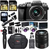 Panasonic LUMIX DMC-G7KS DSLM 4K Camera (Silver), 14-42 mm, G Vario 45-150mm, F4.0-5.6 ASPH Lens Kit, 16GB 2 Pack, Tripod, Camera Bag, Cleaning Kit, Filter Kit, Battery, Charger and Accessory Bundle For Sale
