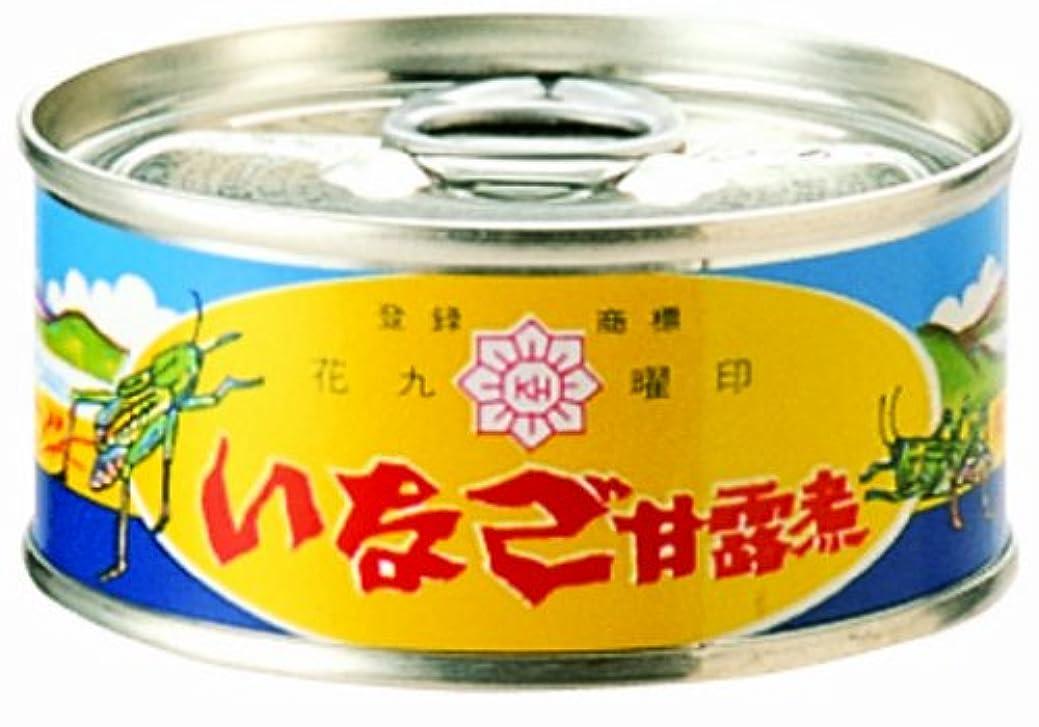 容赦ない異常なアテンダント『食べくらべ焼き鳥缶つまみ相撲取組12種12缶セット』  本当においしい旨い焼き鳥缶詰をバラェテイに取り揃えました、お酒の友に、ごはんのおかずに、おやつに、何時でもすぐたべれて、保存食にももってこいです、ご自宅用に、贈り物にお使いください。【父の日ギフト?お中元にも!!】