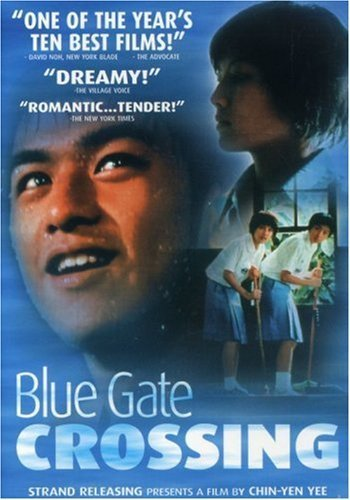 Blue Gate Crossing by Strand Releasing