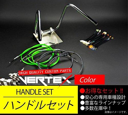 SR400 アップハンドル セット 03-08 しぼりアップハンドル 35cm グリーンワイヤー B075HGT7ZJ