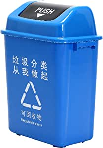 GBY Cubo de Basura Caja de Columpios casa jardín Cocina Basura Reciclaje plástico Basura contenedor Basura (Color : Blue, Size : 20L): Amazon.es: Hogar