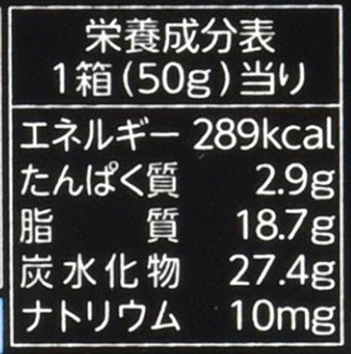 Lotte Ghana Black Chocolate Extra Cacao Japan Snack Dagashi by Ghana (Image #1)