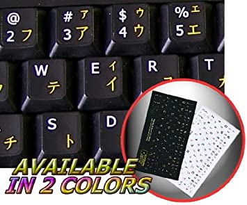 English Black Background Keyboard Sticker Non Transparent for Computer Laptop Letters for Keyboard Japanese Katakana