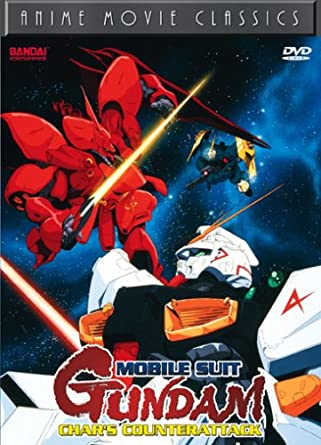 Amazon Com Mobile Suit Gundam Char S Counterattack Anime Movie Classics Mobile Suit Gundam Char S Counterattack Movies Tv