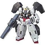 Bandai Hobby #4 Gundam Virtue 1/100, Bandai Double Zero Action Figure