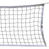 NKTM Outdoor Sports Classic Volleyball Net for Garden Schoolyard Backyard Beach (32 Feet x 3 Feet) Poles Not Included