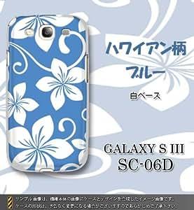 Grand Design Series Hard Cover for Galaxy S III (276 Hawaiian Pattern/Blue)