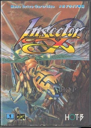Insector-X [Japan Import]