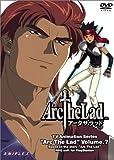 Arc The Lad Vol.7 [DVD]