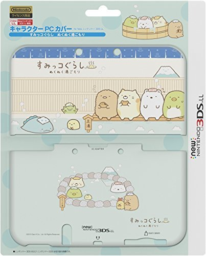 Nintendo Official Kawaii new3DS XL Hard Cover -Sumikko Gurashi (Things in the Corner) Hot Spring- (Case Gaming Samurai)