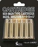 クラウンモデル クラウンモデル 44マグナム用(M29、M629)カートリッジ(6本入り)