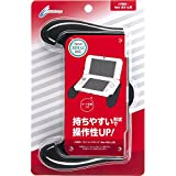 Rubbercoated Grip (New for 3DS LL) Black cybergadget [Japan Import]