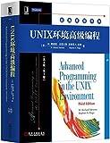 UNIX环境高级编程(英文版·第3版)