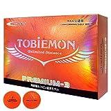 MU Sports Tobiemon Golf Ball Official Spherical Sparkle Orange Premium-3 (Professional Use 3Piece Ball) Golf Wear/Women's Vest/Women's Complete Sets/Golf-Club-Complete-Sets