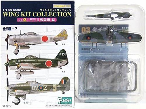 【3A】 エフトイズ F-TOYS 1/144 ウイングキットコレクション Vol.2 タイフーン Mk.II 第197飛行隊