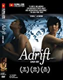 Adrift (Choi Voi) - Amazon.com Exclusive