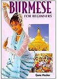 Burmese for Beginners CDs