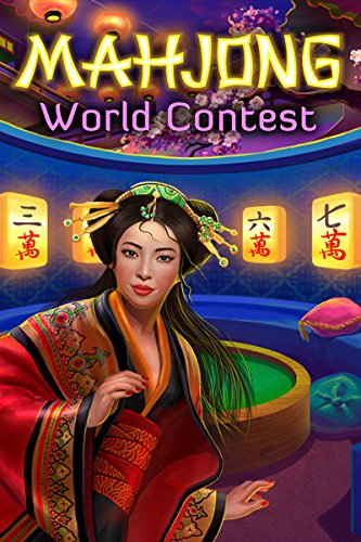 Mahjong World Contest [Download]