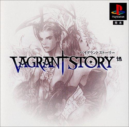 Vagrant Story (Playstation Japan Import)