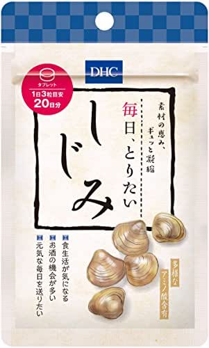 DHC Every Day, take Want Clam 20 Days 60 Tablets
