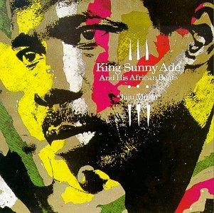 Juju Music - Green Sunny Ship