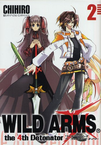 WILD ARMS the 4th 2