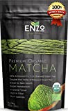 Premium Culinary Organic Matcha Green Tea Powder - USDA Certified Premium Culinary Maccha Zen Buddhist Grade Teas (4oz 113 Servings) Great for Drinking as hot tea, latte , baking