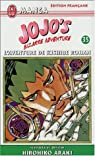 Jojo's Bizarre Adventure, Tome 35 : L'aventure de Kishibe Rohan par Araki