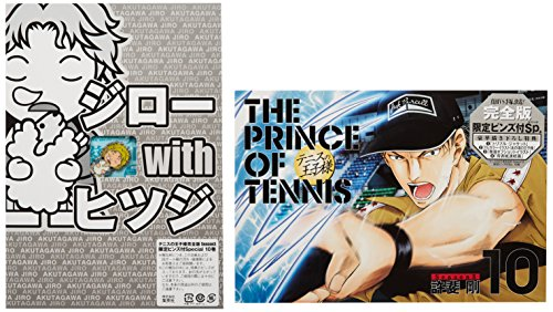 テニスの王子様 完全版 Season3−10 限定ピンズ付Special 限定版の商品画像