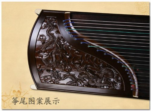 特价清仓四六折---金丝楠木手工雕龙高级专业演奏古筝 Ancient Nanmu Wood Hand Carved Dragon Concert Guzheng by AI YUE
