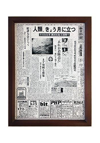 フレーム付き新聞パズル(315ピース)アポロ11号 月面着陸(1969年)紙面 [毎日新聞 公認]【お誕生日新聞】 B0796QSZ85 B0796QSZ85, ヒノシ:ed97d9fe --- ero-shop-kupidon.ru