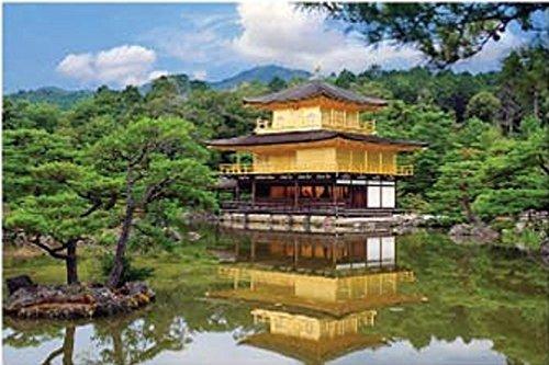 Tomax Kinkakuji Temple, Japan 1000 Piece Jigsaw Puzzle