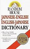 Random House Japanese-English English-Japanese