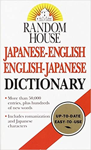 Amazon com: Random House Japanese-English English-Japanese