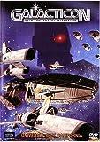 Galacticon: 25th Anniversary Celebration