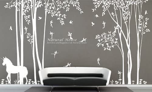 Beautiful Princess Brooke Large Wall Sticker//Vinyl Bed Room Art Girl//Baby
