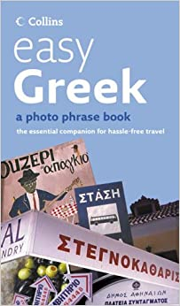 Easy Greek CD Pack: Photo Phrase Book and Audio CD (Photo Phrase Book & Audio CD)