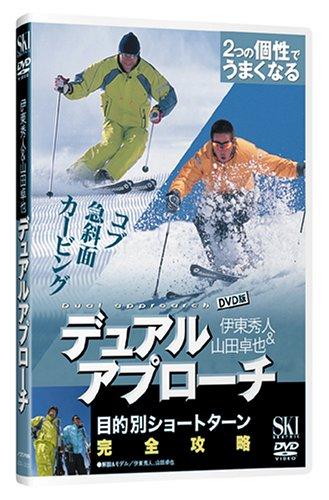 DVD> Hideto Ito & Yamada, Takuya dual approach (<DVD>) (2004) ISBN: 4890822305 [Japanese Import]