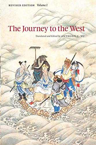 The Journey to the West, Revised Edition, Volume 1 (Sun Wukong Journey To The West Art)