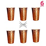 Copper Mint Julep Moscow Mule Tumbler Cup by Alchemade-SET OF SIX