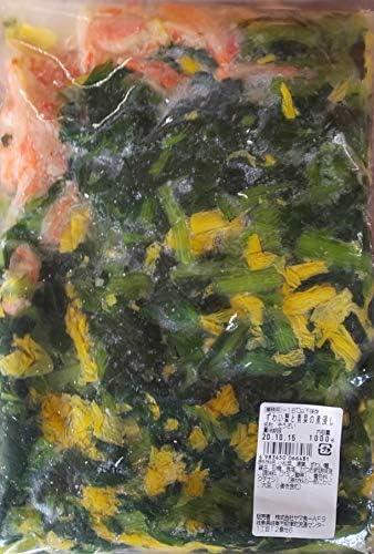 惣菜 ずわい蟹 と 青菜 の 煮浸し 1kg 業務用