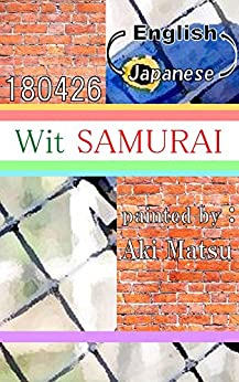 wit-samurai-180426-pollination