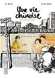 """Afficher """"Une Vie chinoise n° 03<br /> Le Temps de l'argent"""""""